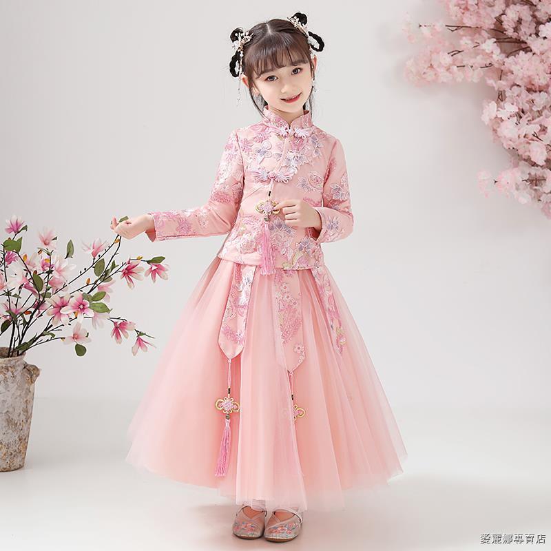 Chân Váy Công Chúa Thời Trang Xuân Thu 2020 Cho Bé Gái