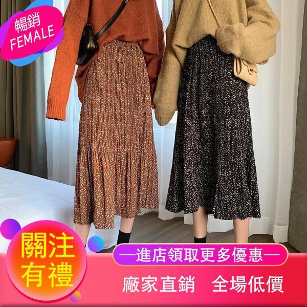 Chân Váy Lưng Cao Phong Cách Hàn Quốc Xinh Xắn Cho Nữ