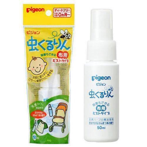 [Hàng về10/3/2020] Xịt chống muỗi và côn trùng đốt Pigeon 50ml