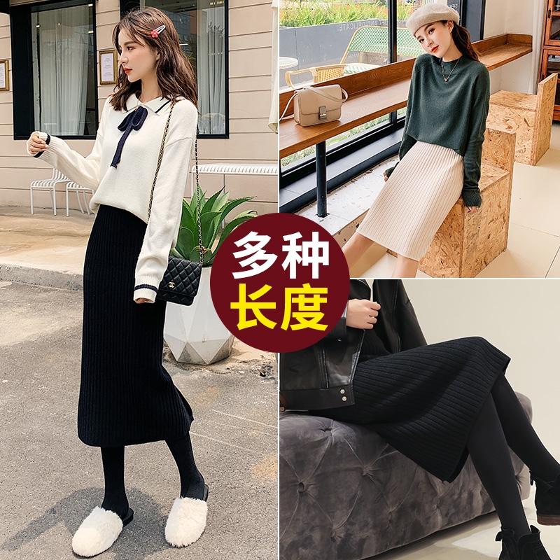Chân Váy Len Lưng Cao Dáng Dài Thời Trang Mùa Thu Đông Dành Cho Nữ
