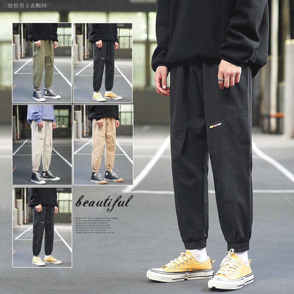 Quần jean dài ống túm phong cách cá tính thời trang thu đông