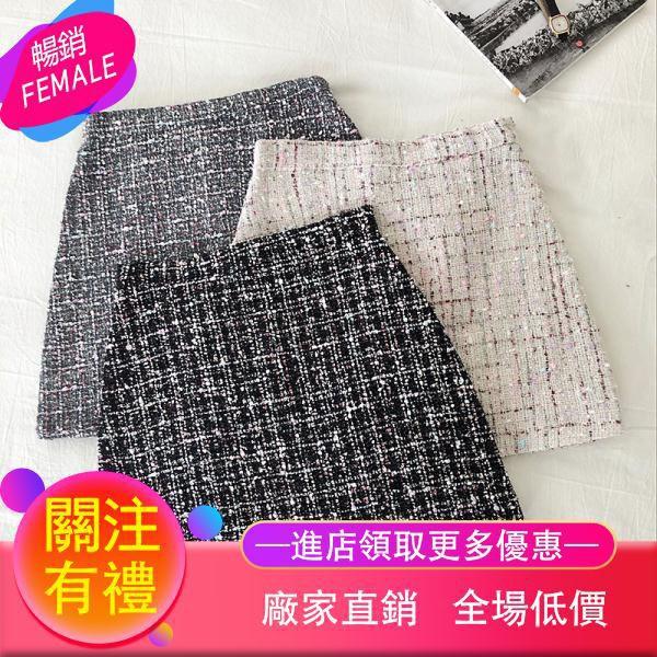 Chân Váy Chữ A Lưng Cao Xinh Xắn Theo Phong Cách Hàn Quốc Dành Cho Nữ