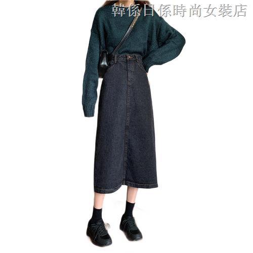 Chân Váy Denim Lưng Cao Phối Nút Thời Trang Cho Nữ