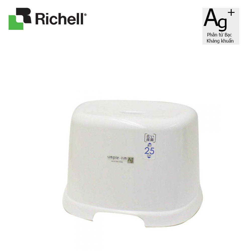 Ghế nhựa kháng khuẩn WH Richell