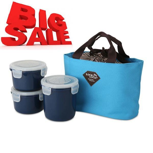 Bộ 3 hộp đựng cơm kèm túi giữ nhiệt Lock & Lock.