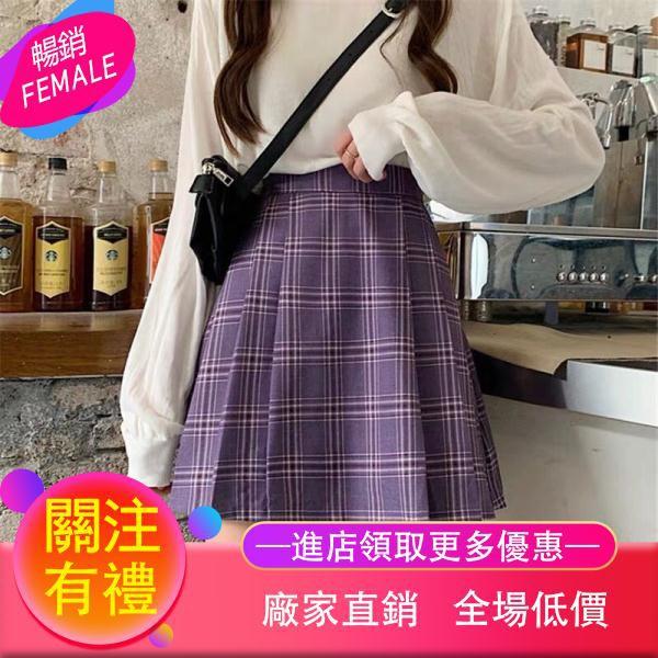 Chân Váy Xếp Ly Màu Tím Phối Họa Tiết Caro Phong Cách Retro Hàn Quốc
