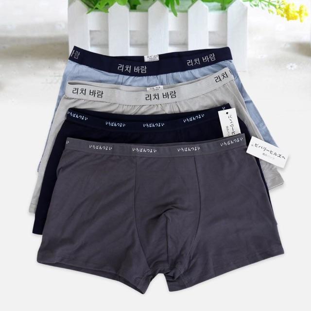 Set 4 quần sịp đùi hàng xuất Nhật
