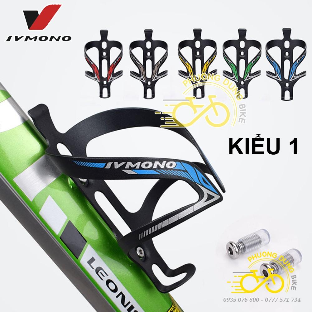 Gọng rọ đựng bình nước xe đạp nhôm SVMONO