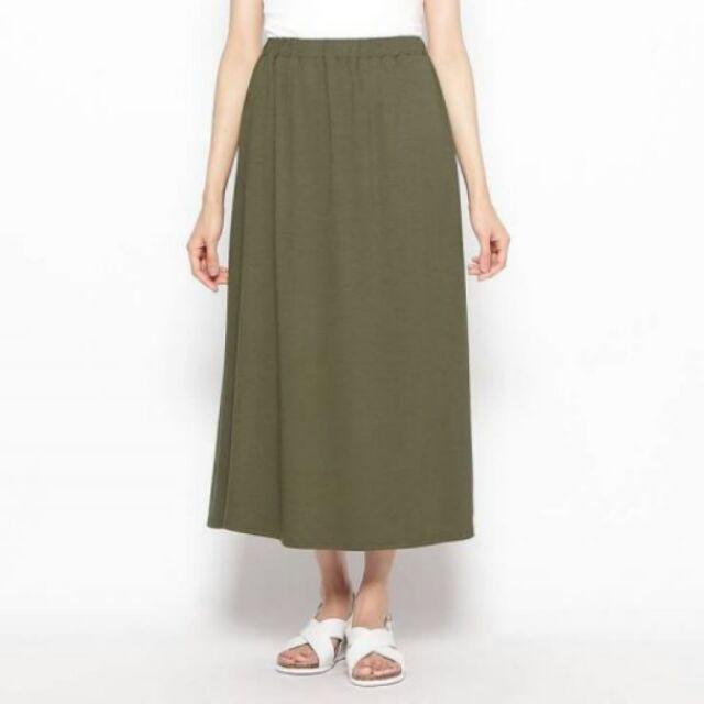 Chân váy maxi Shoo La Rue xuất Nhật