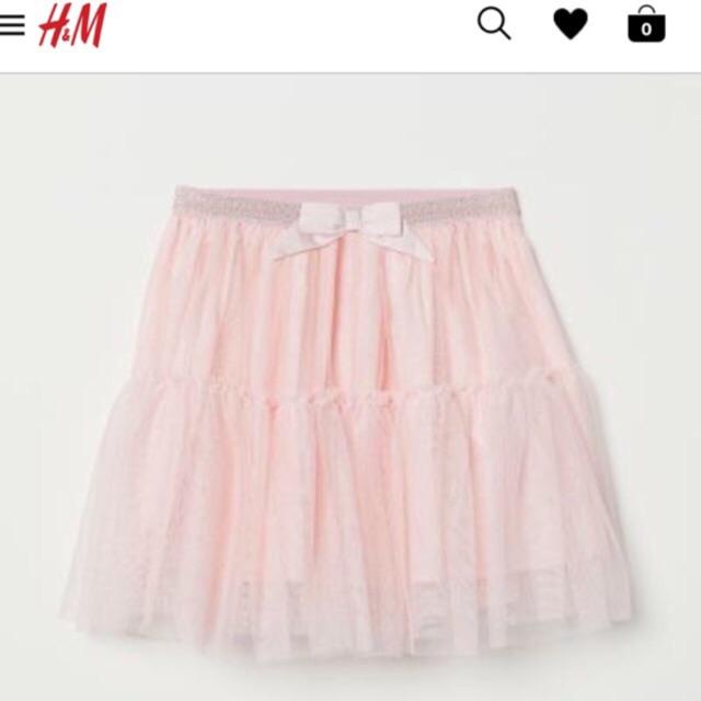Chân váy Hm Au