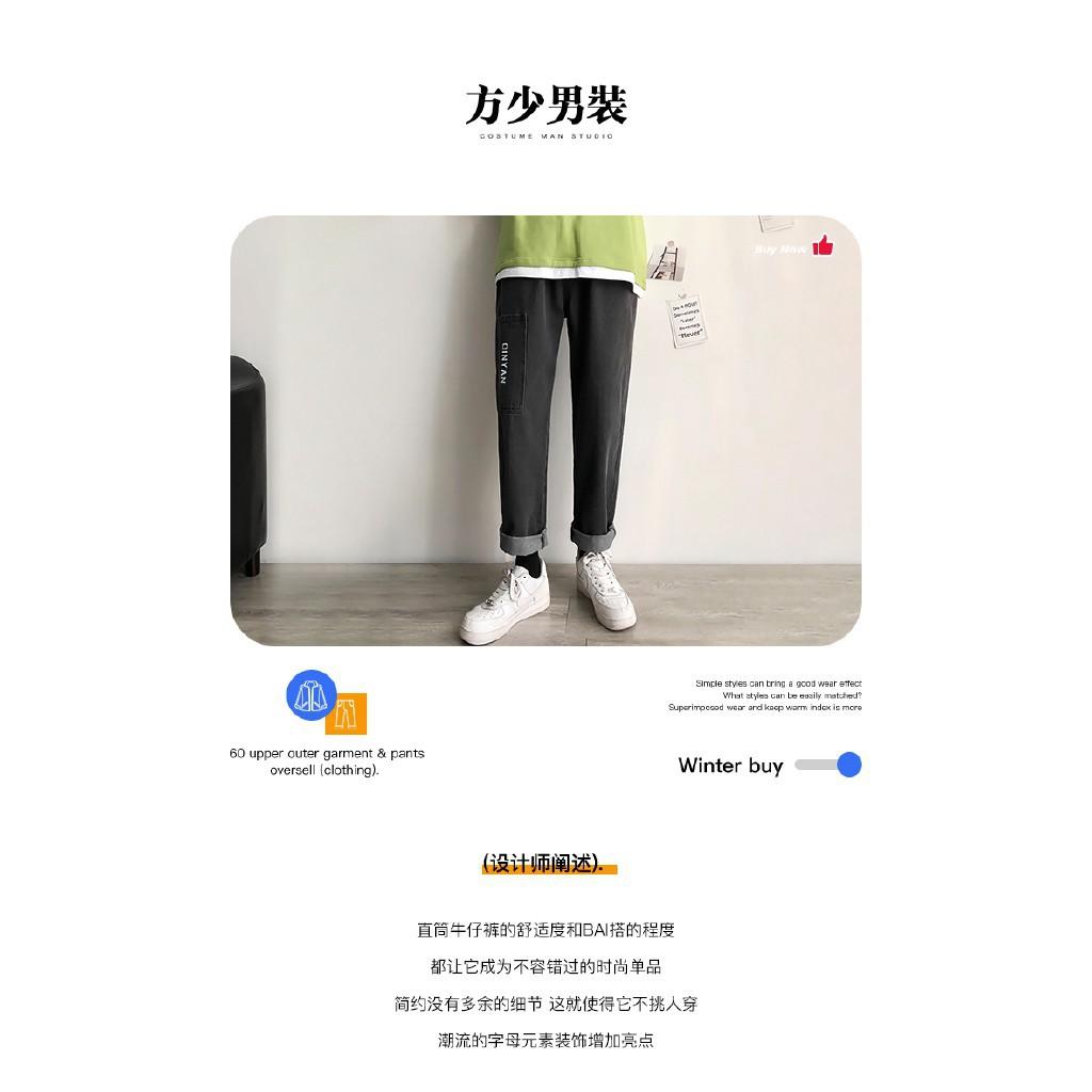 Quần Jeans Dài Ống Rộng Thêu Chữ Thời Trang Cho Nam