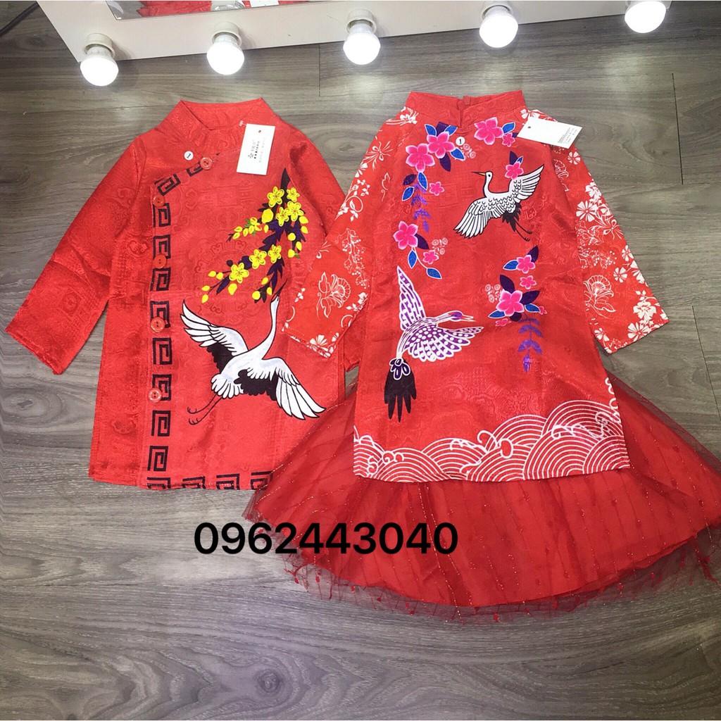 Quần áo trẻ em combo 20 cặp áo dài cách tân cho bé 9-22kg
