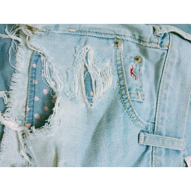 Thanh lý quần jean đùi rách