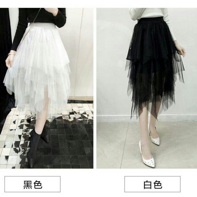 chân váy tu tu uzzzuang