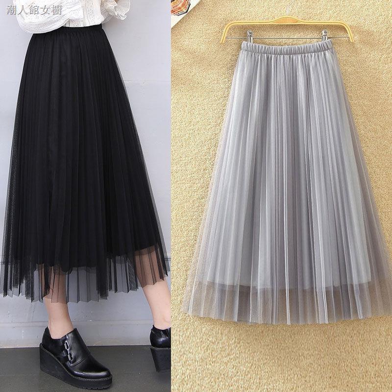 Chân Váy Dài Xếp Ly Kiểu Hàn Quốc Thời Trang Mùa Xuân Cho Nữ