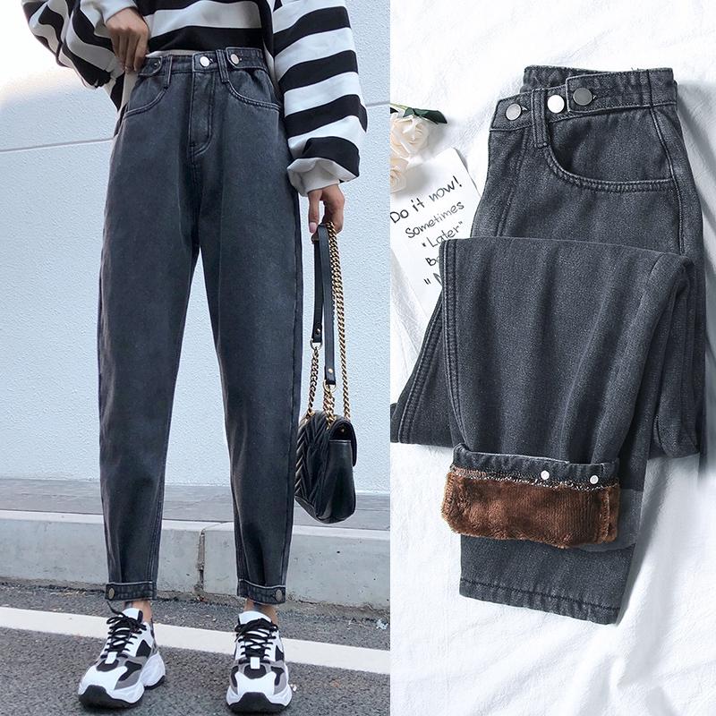 Quần jean lưng cao lót nhung ống suông rộng thoải mái cá tính cho nữ 2019