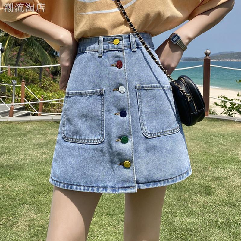 Chân Váy Denim Lưng Cao Dáng Chữ A Thời Trang Mùa Hè 2020 Cho Nữ