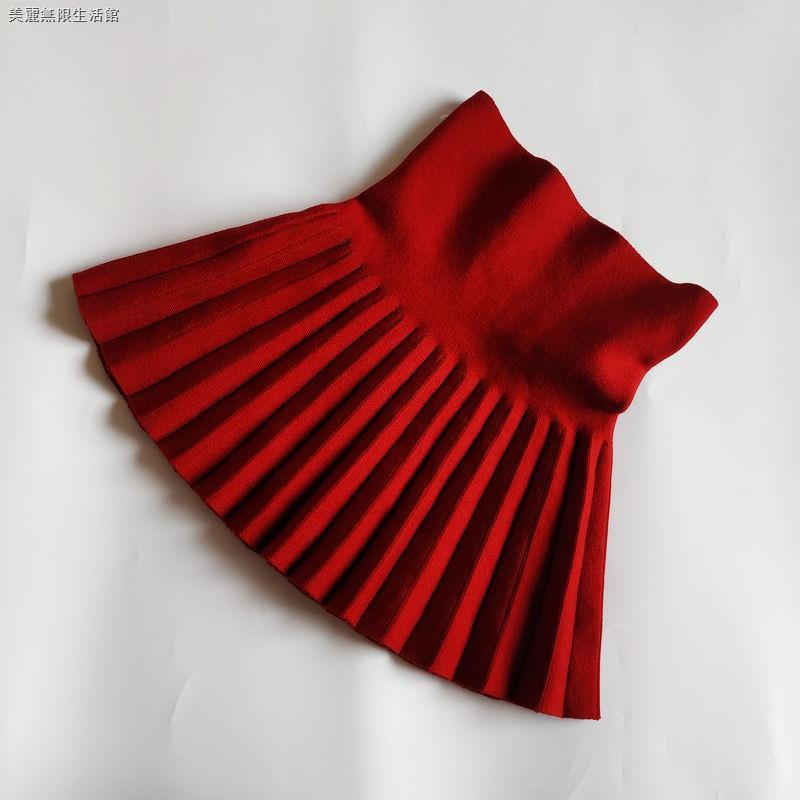 Chân Váy Dệt Kim Lưng Cao Kiểu Công Chúa Thời Trang Mùa Thu Cho Nữ