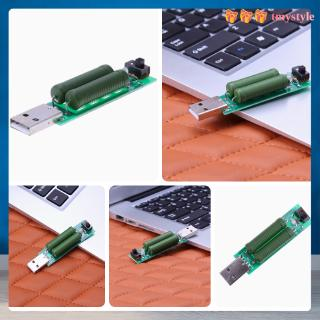 [tmystyle]USB Discharge Load Resistance Power Resistors Mobile Power Testing Module #gib