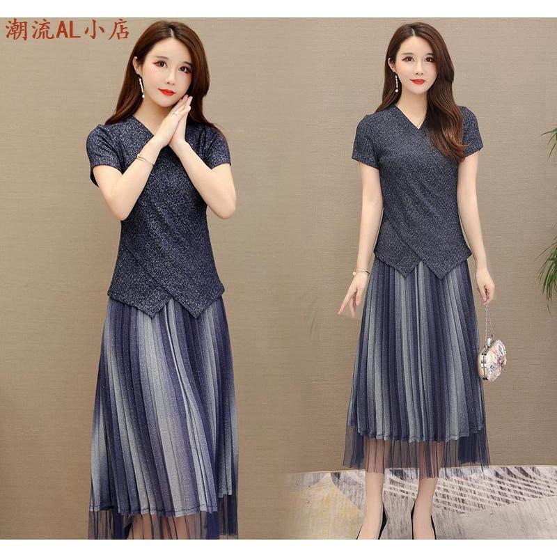 Set Áo Thun Ngắn Tay + Chân Váy Xếp Ly Xinh Xắn Thời Trang Cho Nữ