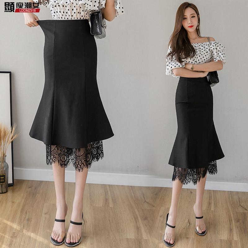 Chân Váy Đuôi Cá Lưng Cao Phối Ren Phong Cách Hàn Quốc Cho Nữ
