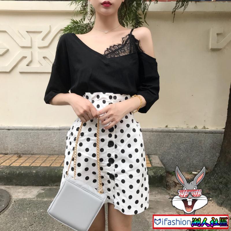 Set áo thun dài tay + chân váy chữ A phong cách thanh lịch dành cho nữ