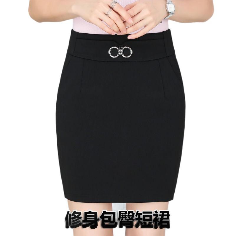 Chân Váy Nữ Lưng Cao Ôm Dáng Thời Trang