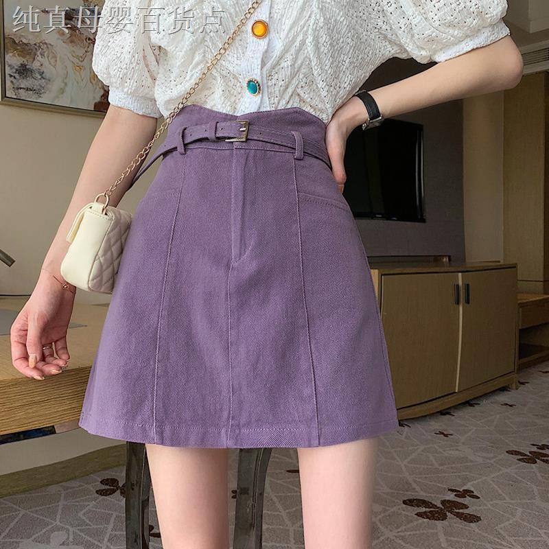 Chân Váy Denim Chữ A Lưng Cao Màu Tím Phong Cách Trẻ Trung