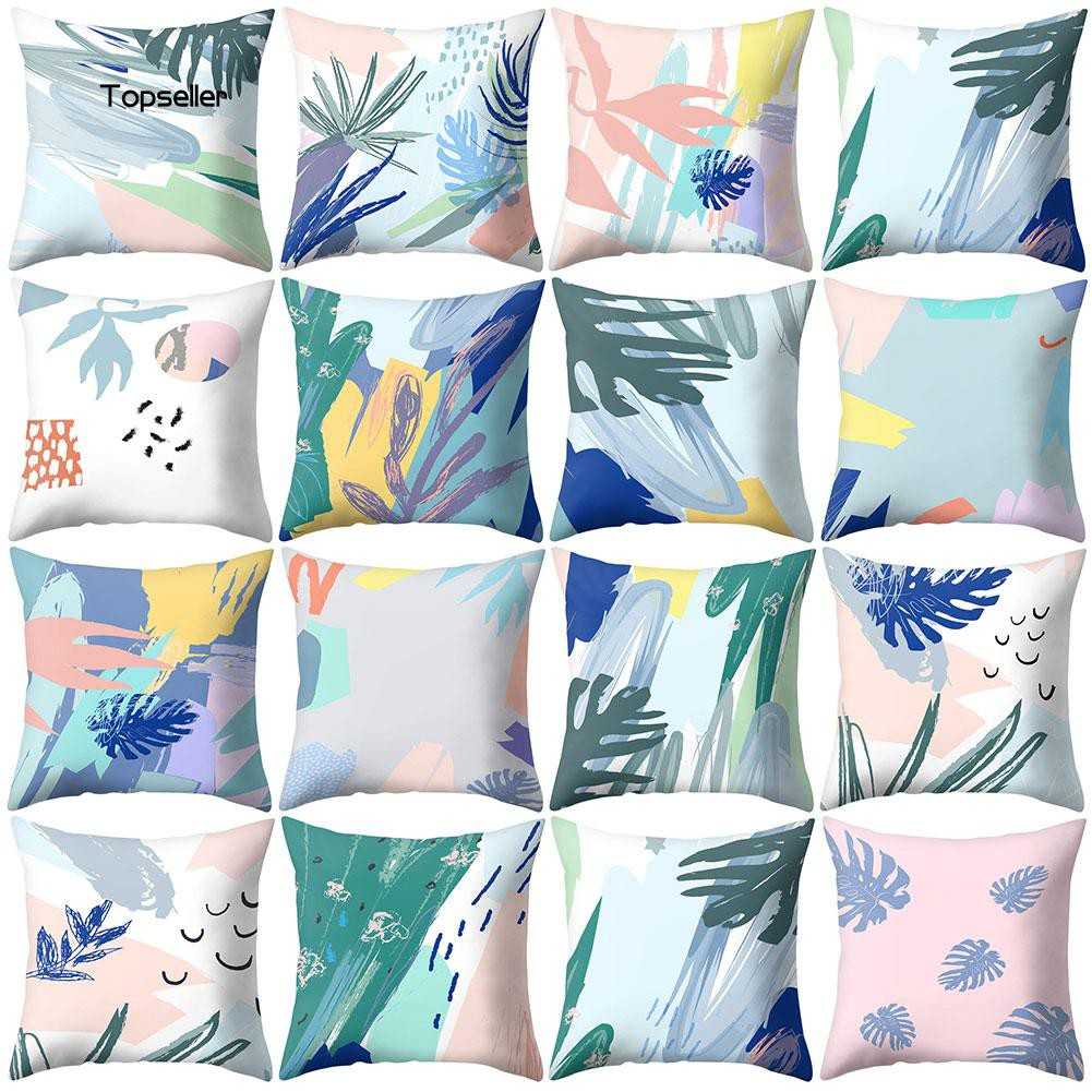 TOPLeaf Tree Leaves Pillow Case Cushion Cover Sofa Bed Car Cafe Office Decoration