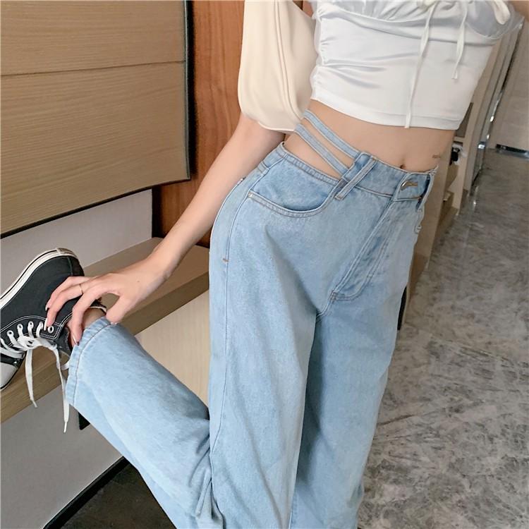 Quần jeans ống suông khoét eo cực chất (ảnh thật ở cuối)