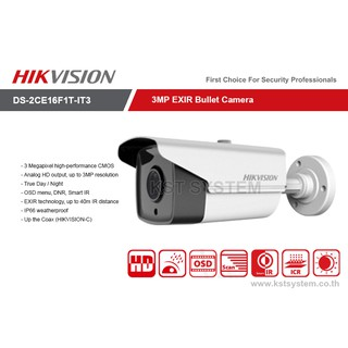 Camera HD-TVI  thân trụ 3MP HIKVISION DS-2CE16F1T-IT3