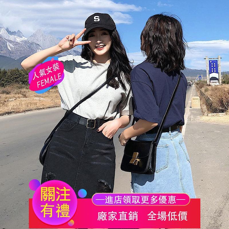 Chân Váy Chữ A Lưng Cao Thời Trang Trẻ Trung Cho Nữ