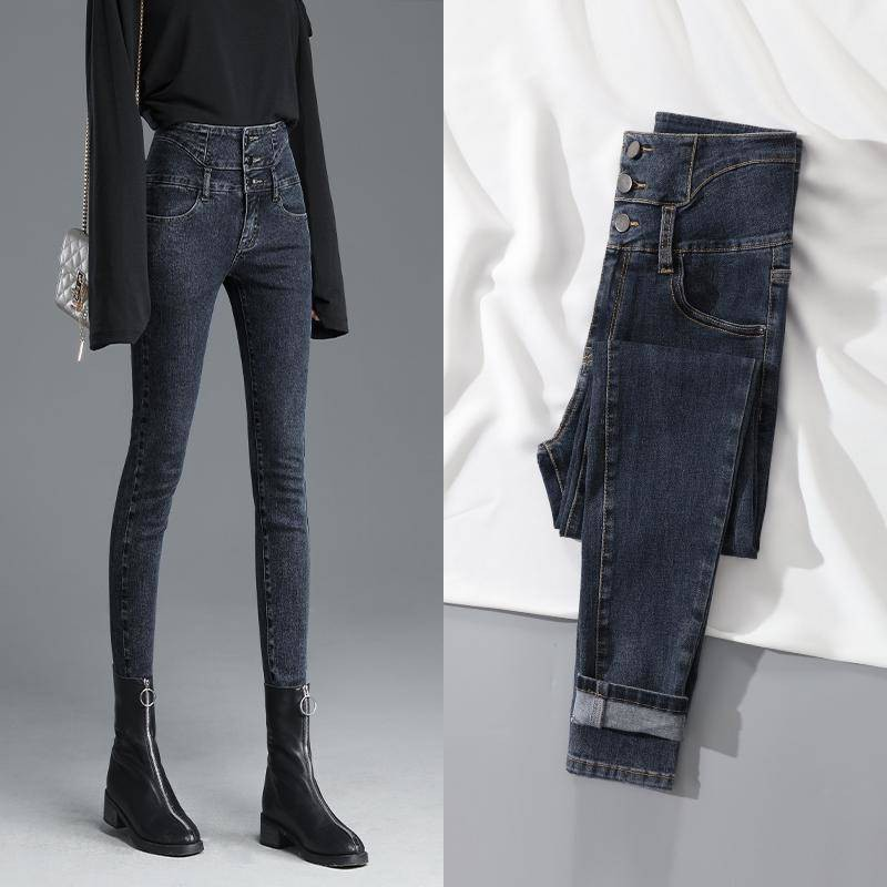 Quần Jeans Nữ Lưng Cao Co Dãn Thời Trang Hàn Quốc