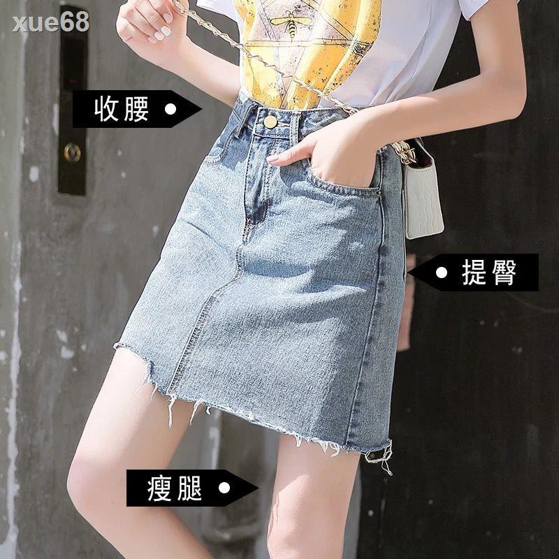 Chân Váy Denim Lưng Cao Thời Trang Dành Cho Nữ