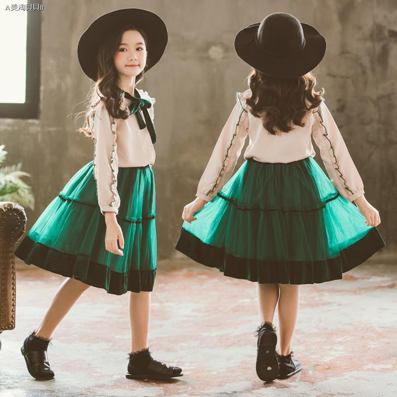 Set Áo Sơ Mi Phối Chân Váy Thời Trang Mùa Xuân 2020 Cho Bé Gái