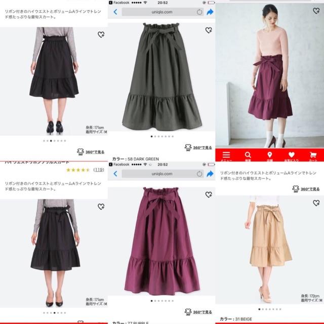 Chân váy uniqlo Nhật chính hãng
