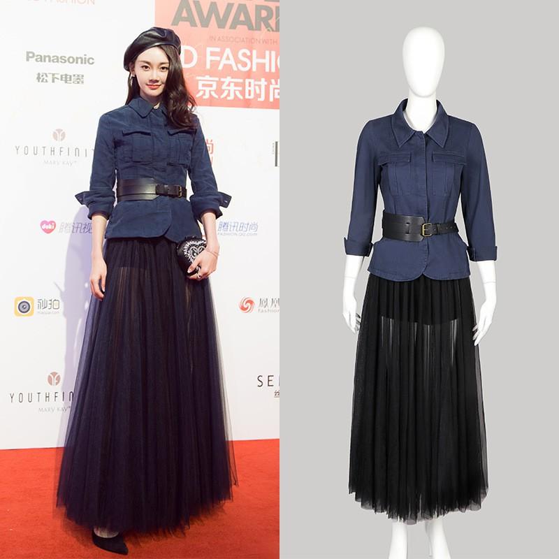 Bộ Áo Khoác + Chân Váy Xinh Xắn Dành Cho Nữ 2019