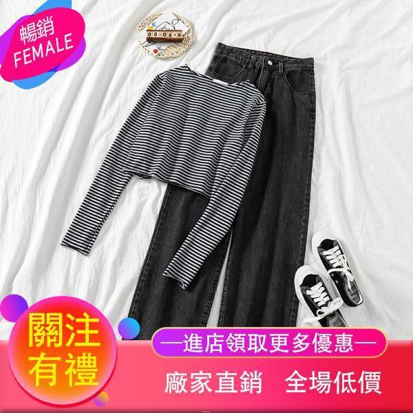 Set Áo Thun Lửng Tay Dài + Quần Jean Lưng Cao Thời Trang Cho Nữ