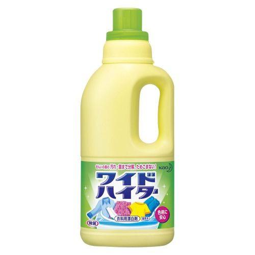 Chai tẩy quần áo màu KAO 1000ml Nhật Bản