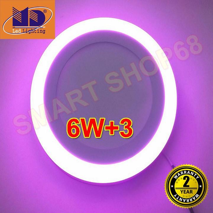 Đèn ốp trần Tròn mâm nổi đổi màu trắng - tím hồng (6w+3-Φ145) MD37