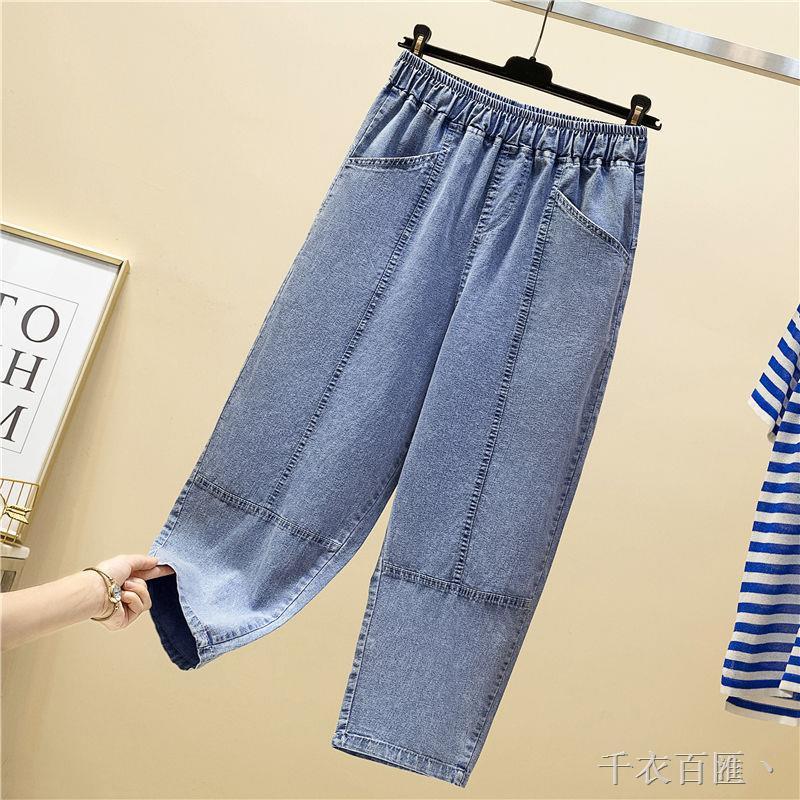 Quần Jeans Nữ Lưng Cao Ống Rộng Thời Trang