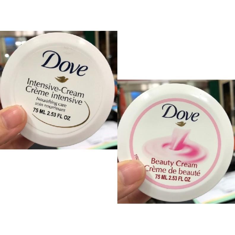 Kem dưỡng ẩm toàn thân Dove Beauty Cream 75ml