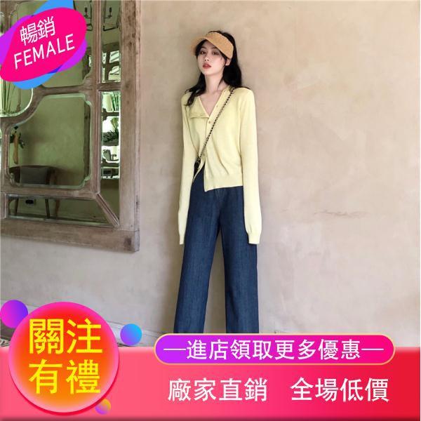 Set Áo Khoác Cardigan + Quần Jean Lưng Cao Ống Rộng Thời Trang Cho Nữ 8391