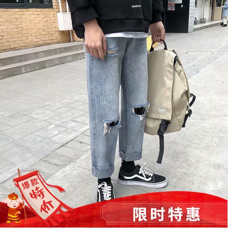 Quần Jeans Rách Gối Phong Cách Hong Kong Cho Nam
