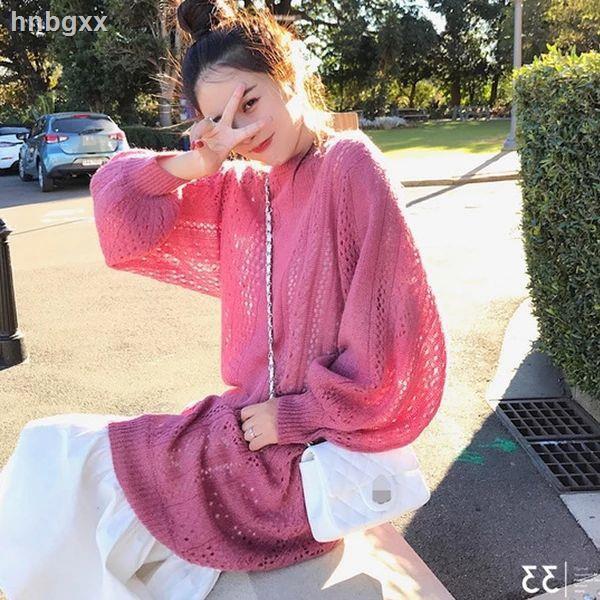Bộ Áo Sweater Lỗ Lỗ + Chân Váy Thời Trang Hàn Quốc Nữ Tính