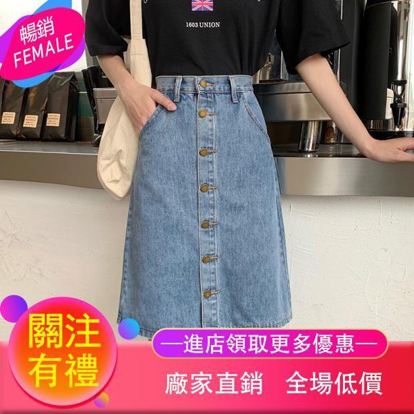 Chân Váy Denim Lưng Cao Phong Cách Cổ Điển Thanh Lịch Dành Cho Nữ