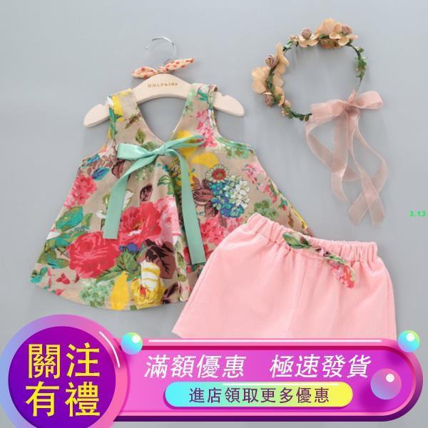 Bộ Áo Ngắn Tay In Hoa + Chân Váy Xinh Xắn Dành Cho Bé Gái 466