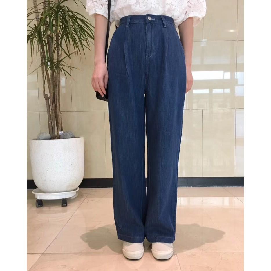 Quần Jeans DDM6937019