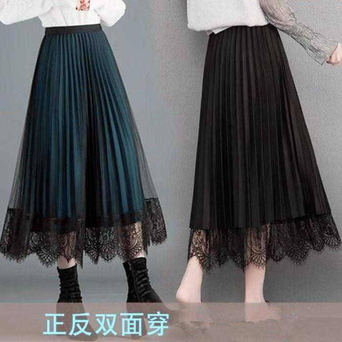 Chân Váy Xếp Ly Lưng Cao Phối Ren Thời Trang Cho Nữ