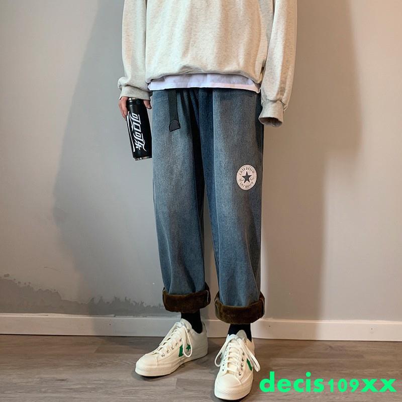 Quần Jeans Form Rộng Lót Nhung Cá Tính Cho Nam
